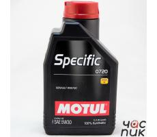 Specific 0720 5w30 1л