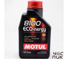 8100 Eco-nergy 5W30 1л